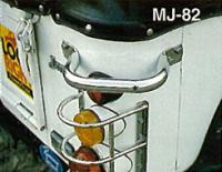 Jeep_MJ82_Rear_Handle