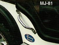 MJ81_Jeep_Side_Handle.jpg