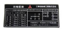 Mitsubishi_Jeep_Shift_Sticker_MB484590.jpg