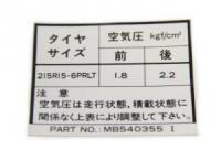 Mitsubishi_Jeep_Sticker_Tire_Pressure_MB540355.jpg
